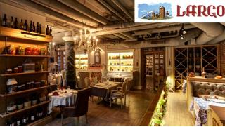 Купоны на еду! Все меню кухни и напитки в ресторане грузинской кухни Largo со скидкой 50%! Приходи, угостись!