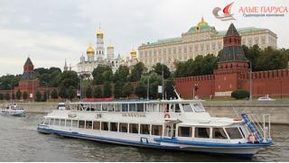 Скорее на теплоход! Прогулка на теплоходе по Москве-реке в будни и выходные от судоходной компании «Алые паруса»! Скидка 65%!