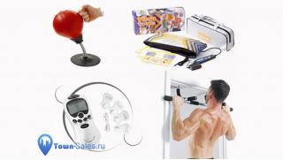 Вибрационный массажер BMG Relax and Tone, массажер для похудения Fatslim Slimming Massager Y-1018 и не только!