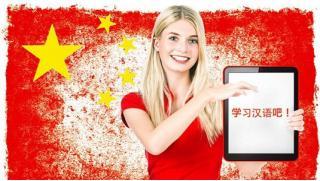 БЕСПЛАТНЫЙ купон на скидку! Китайский язык с нуля за 6 месяцев - ЛЕГКО! 8, 26 или 53 занятия на выбор! Скидка до 80%!